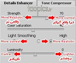 [تصویر: photomatix-controls.png]